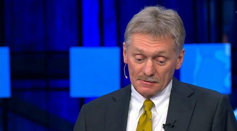 Дмитрий Песков, встреча Зеленского и Путина, обсуждение Крыма