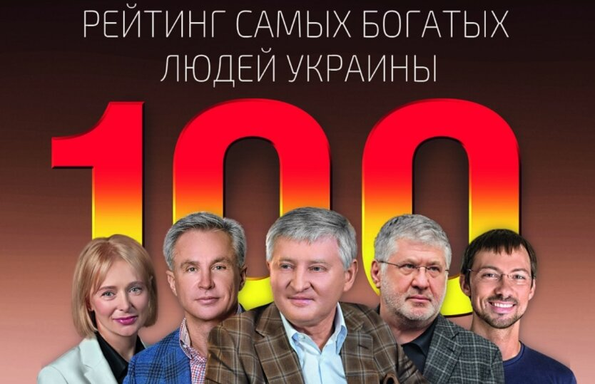 Рейтинг богатейших украинцев. Ринат Ахметов