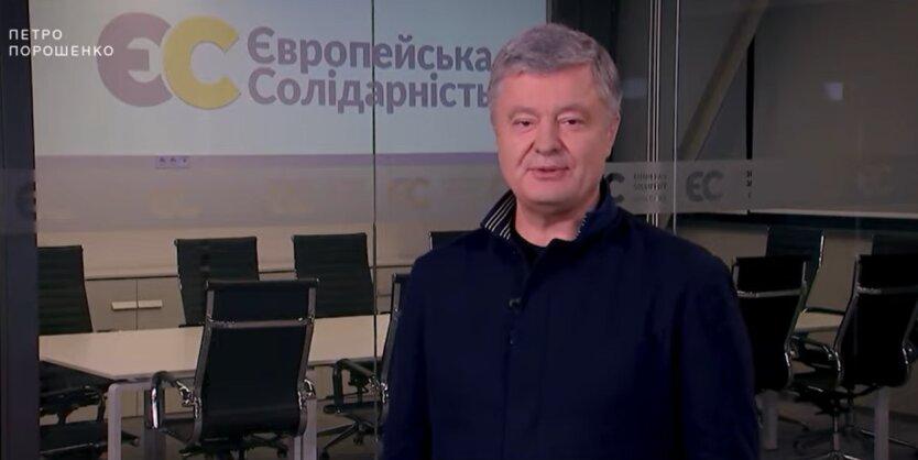 Петр Порошенко, коронавирус, выписали из больницы