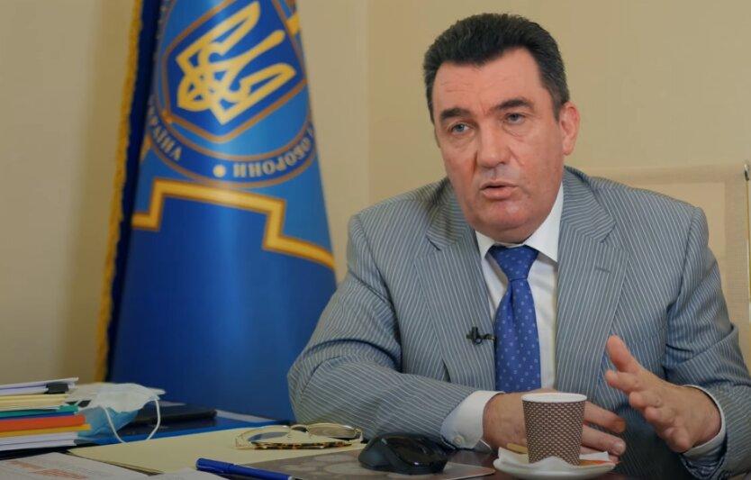 Алексей Данилов, СНБО, госбюджет