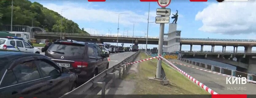 Мост Метро, Киев, угроза взрыва