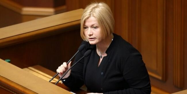 Verkhovna Rada deputy (the faction of UDAR) Iryna Heraschenko