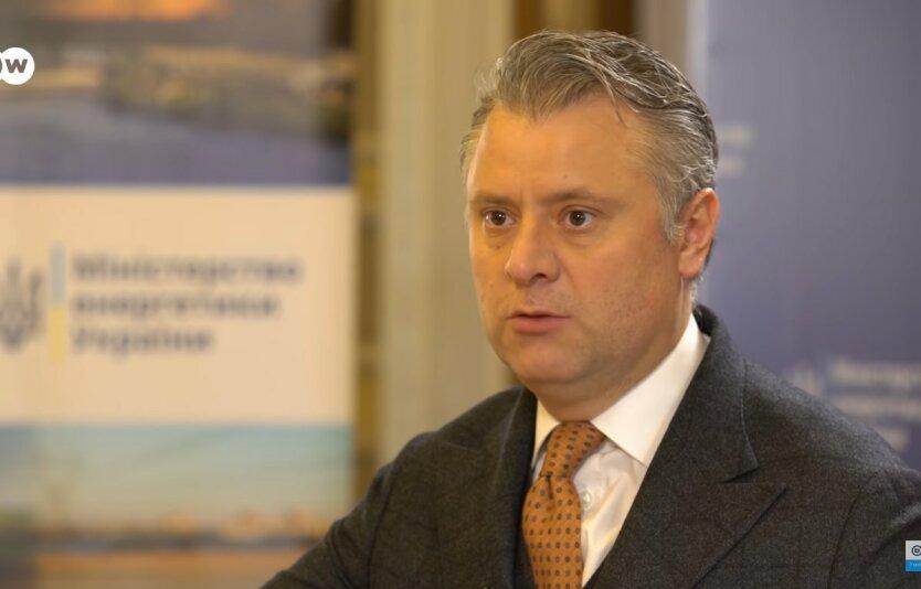 Юрий Витренко, НАфтогаз, наблюдательный совет