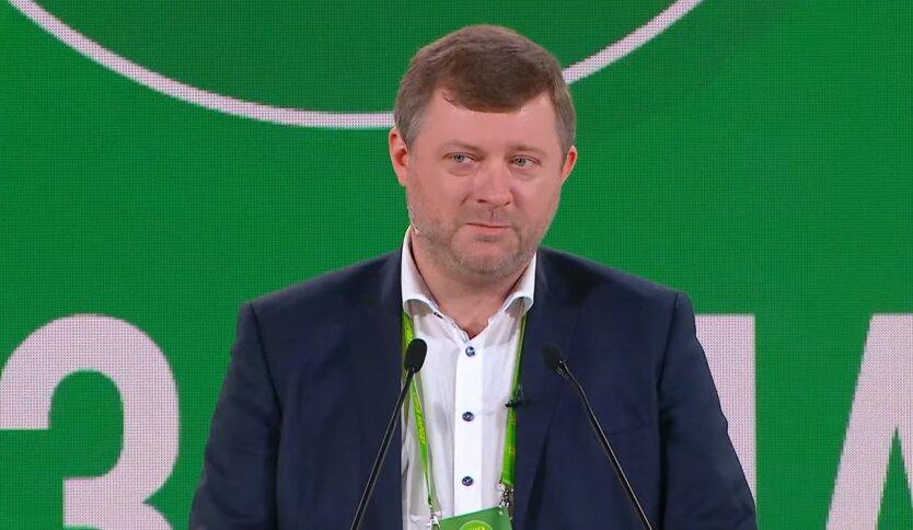 Александр Корниенко, Александр Тупицкий, Владимир Зеленский, КСУ