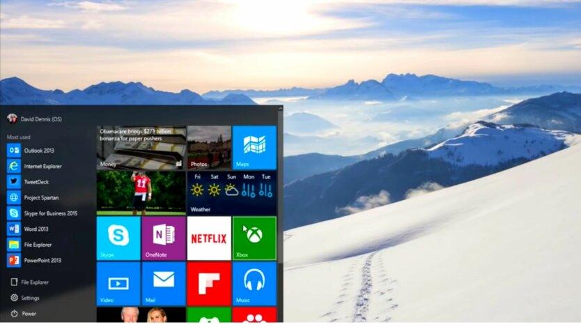 Windows 10: меню пуск