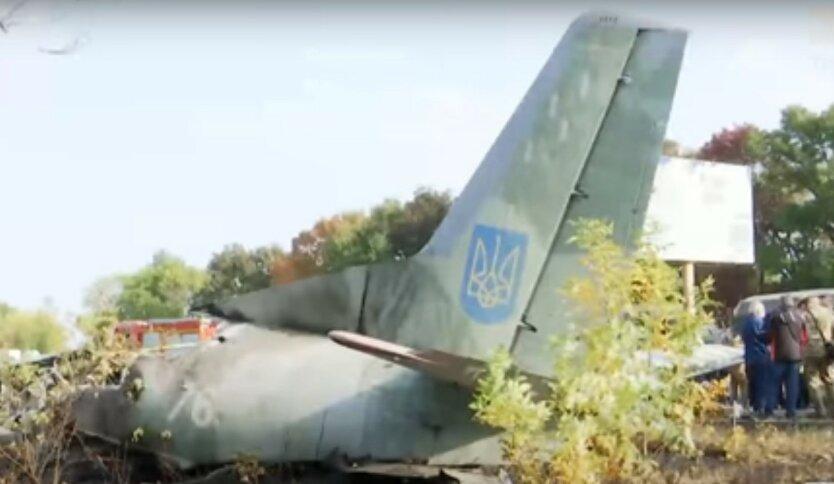 Падение АН-26: суд арестовал командира авиабригады