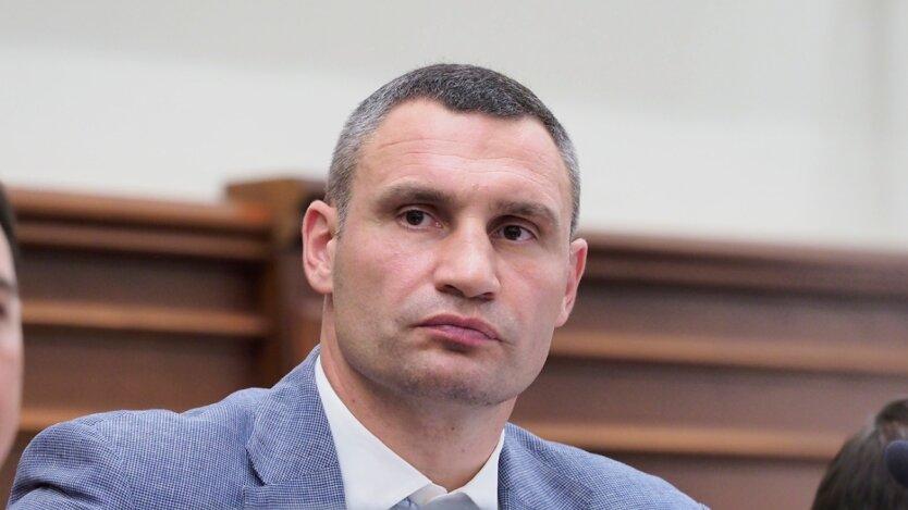 мэр Киева, Виталий Кличко