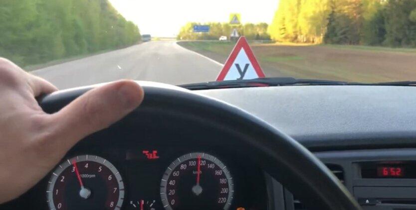 Нововведения в выдаче водительских удостоверений