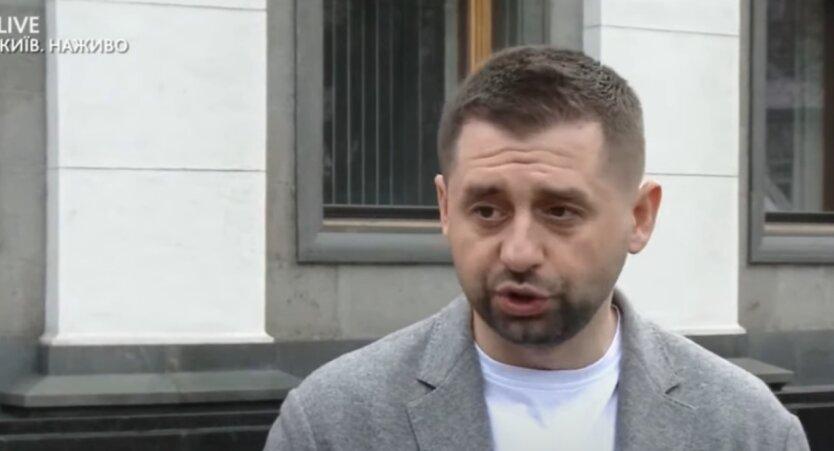 "Давид Арахамия, Юлия Тимошенко, ""Слуга народа"""