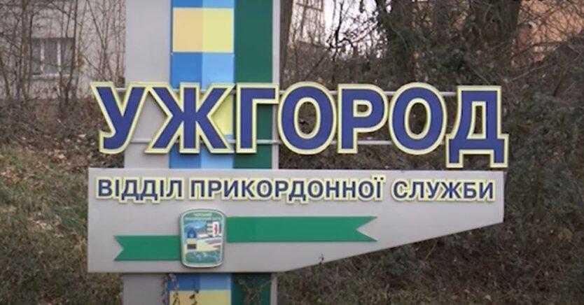 КПП Ужгород