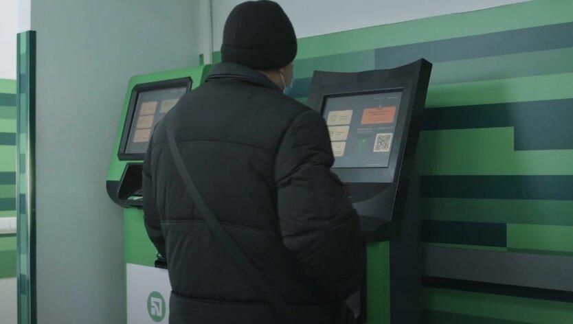 ПриватБанк, блокирование карты, перевод денег