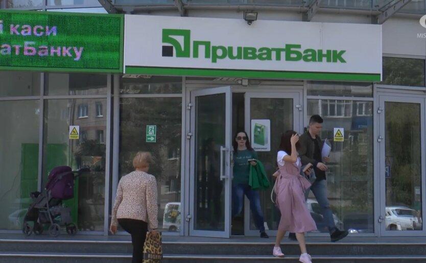 ПриватБанк, вклады Суркисов, прокуратура Киева