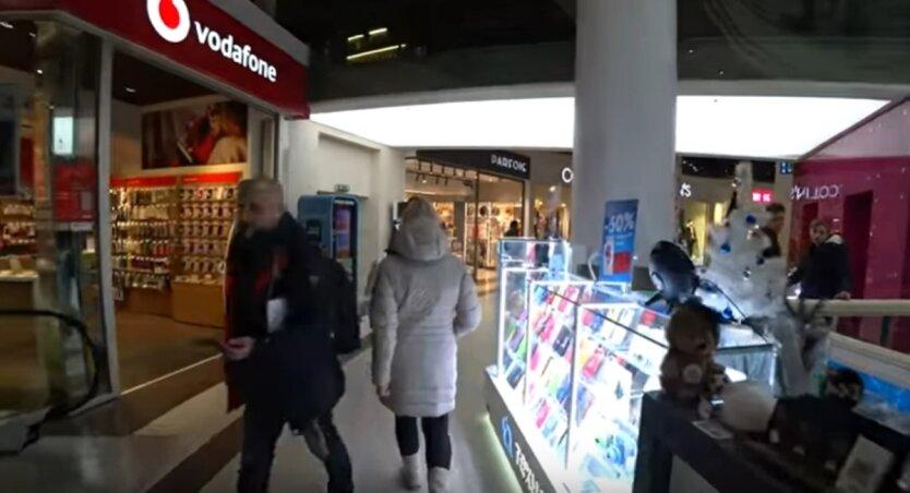 Киев_люди