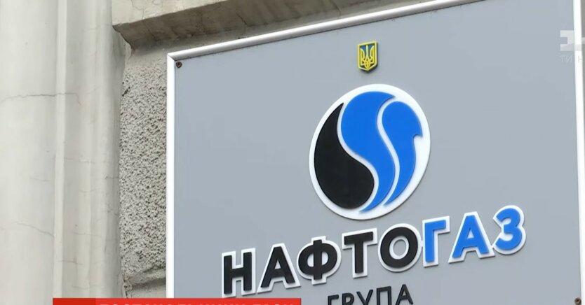Нафтогаз, разгон Набсовета Нафтогаза, Юрий Романенко