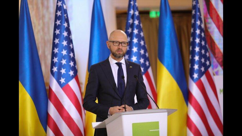 Арсений Яценюк и протухшая повестка украинско-американских отношений