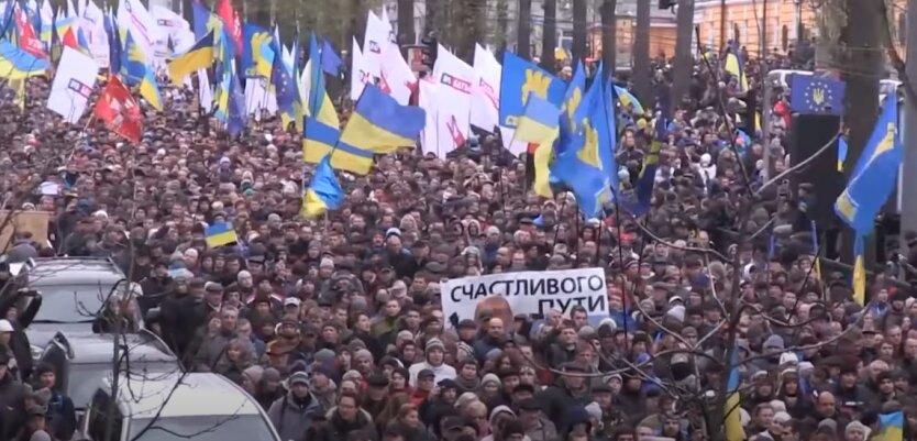 Революция достоинства, Киев, Майдан