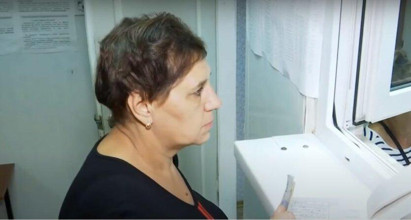 Пенсии в Украине, Пенсионный фонд Украины