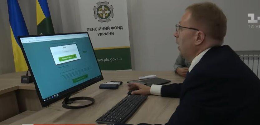 Пенсионный фонд Украины, оформление пенсий, украинцы
