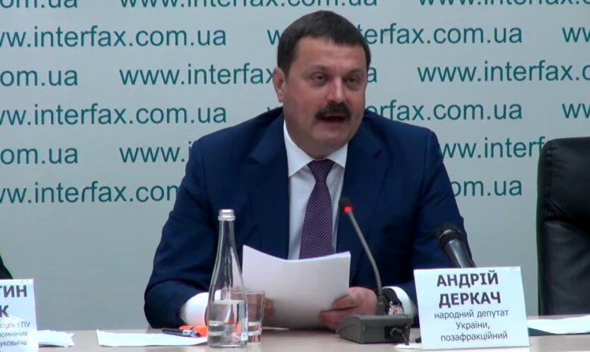 Андрей Деркач, переговоры Путина с Порошенко, записы разговоров