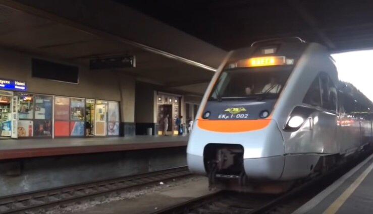 инетрсити поезд