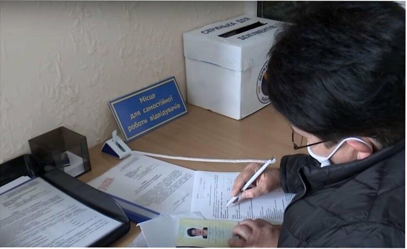Безработица в Киеве, Пробки на дорогах, Создание новых рабочих мест в Украине