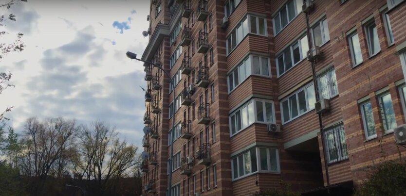Налоговая ставка в Украине,Уплата налогов в Украине,Налог на недвижимость в Украине