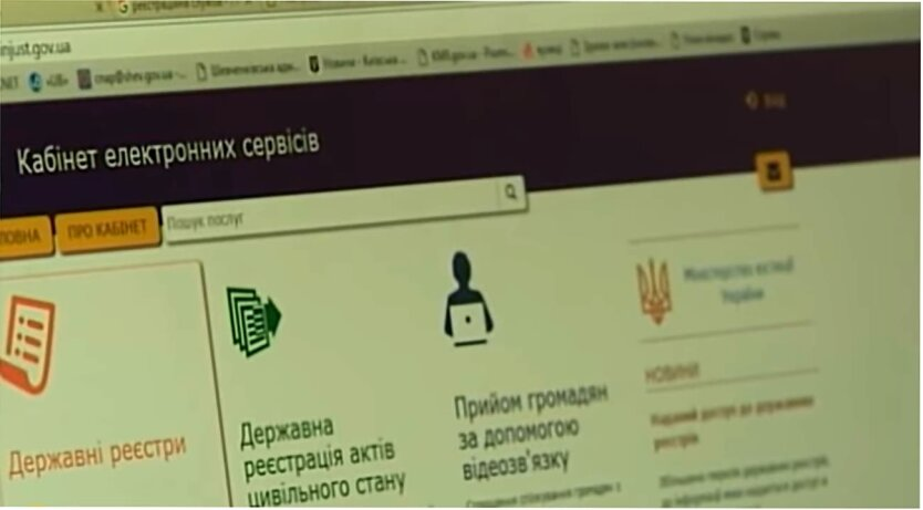 Прописка в Украине, Минцифры Украины, Михаил Федоров, Электронная прописка