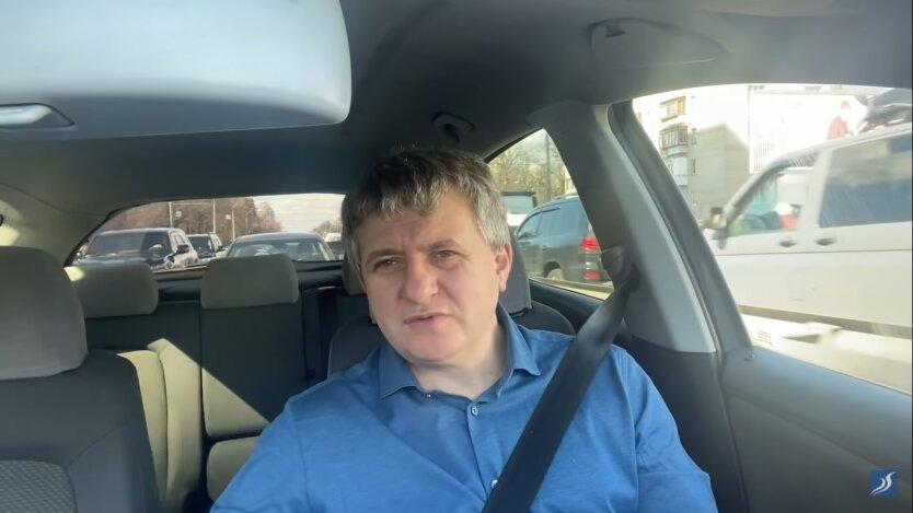 Юрий Романенко, транспортный коллапс, Киев