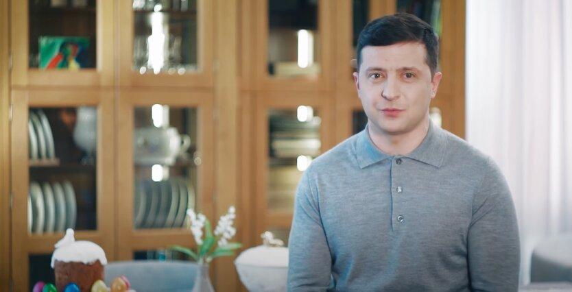 Владимир Зеленский, Пасха, украинцы