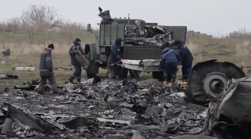 Дело Боинга MH17, следствие