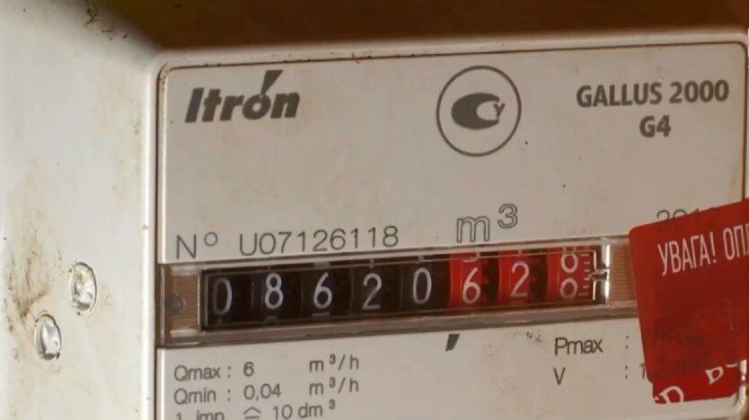Цена на газ летом