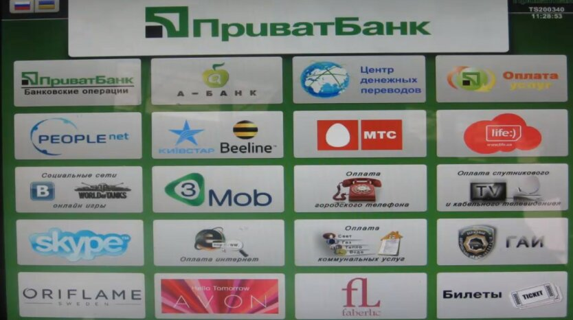 ПриватБанк, Жалобы на ПриватБанк, Пропажа денег со счета в ПриватБанке