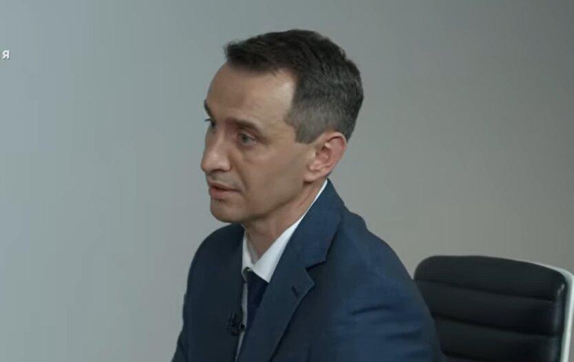 """Виктор Ляшко, """"карантинные зоны"""", коронавирус в Украине"""