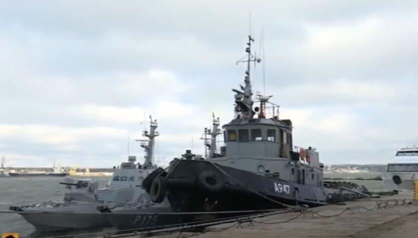 Корабли, Черное море, Россия