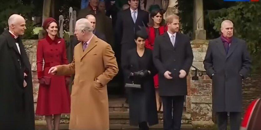 Королевская семья Британии