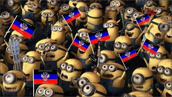 Донецкая народная республика2