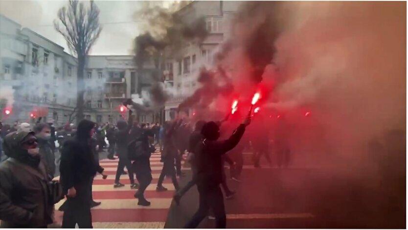 Протест в поддержку Сергея Стерненко, Протест на Банковой, Офис генпрокурора