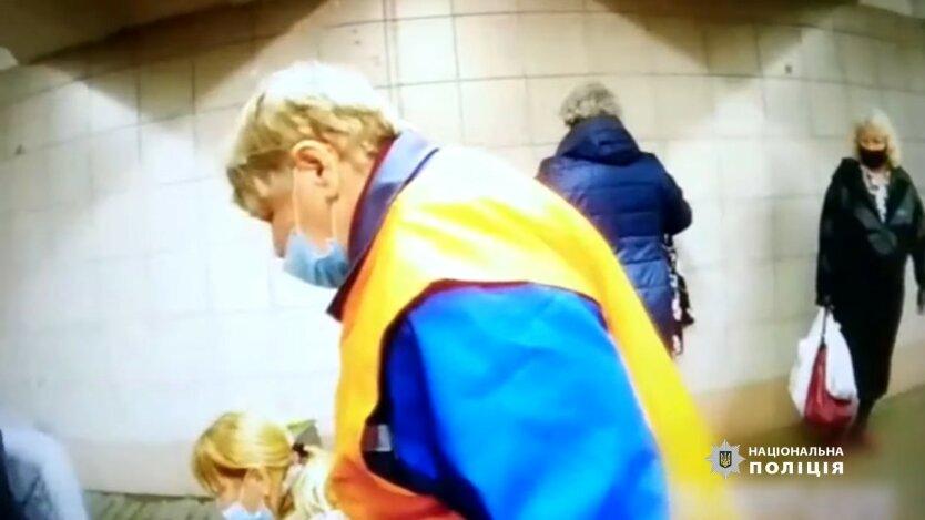 Женщина родила в метро, полиция, Киев