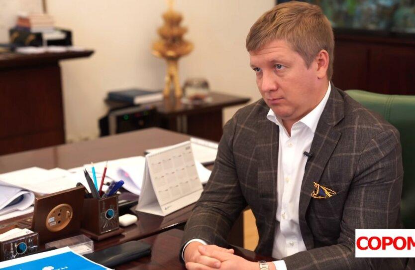 Андрей Коболев, Газпром, Украина