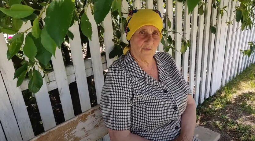 Пенсионерка, ПФУ, справка