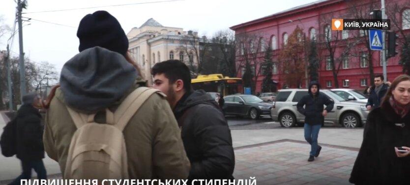 Студенти в Украине, стипендии, ВНО