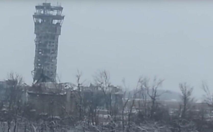 В сети появилось видео уничтожения Донецкого аэропорта
