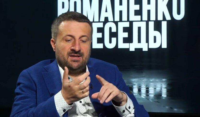 Тарас Загородний, второй срок президентсва Зеленского, отставка Разумкова