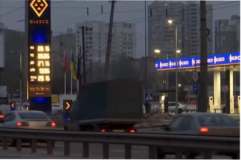 Рост цен на бензин в Украине, АЗС Украины, Стоимость дизельного топлива в Украине