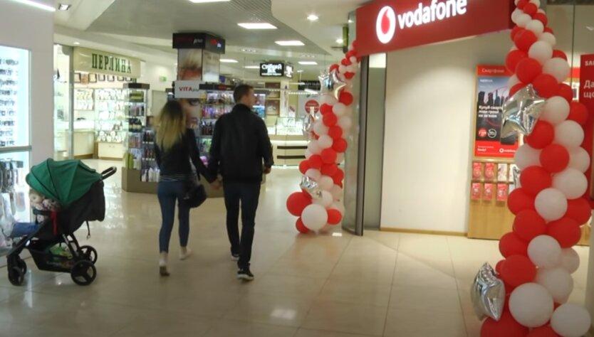 Vodafone, соцсети, безлимит