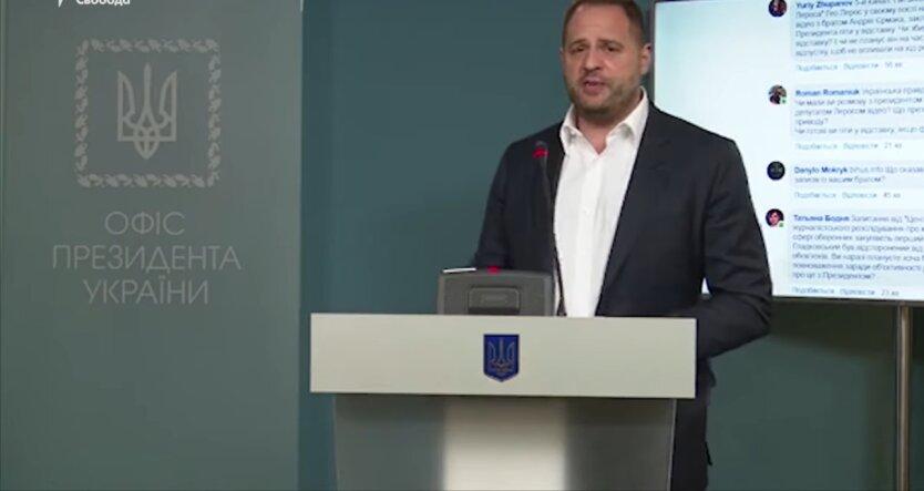 глава Офиса президента, Андрей Ермак, оккупированные территории Донбасса, Украина