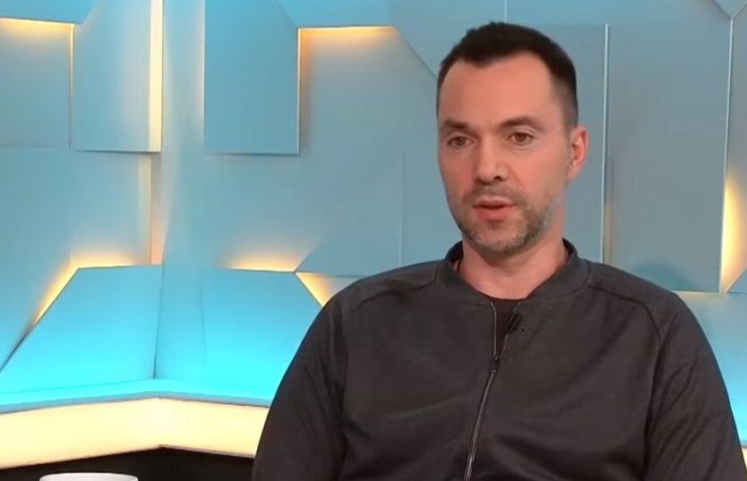 Спикер украинской делегации в ТКГ по Донбассу Алексей Арестович