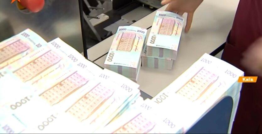Госбюджет Украины, первое полугодие, доход