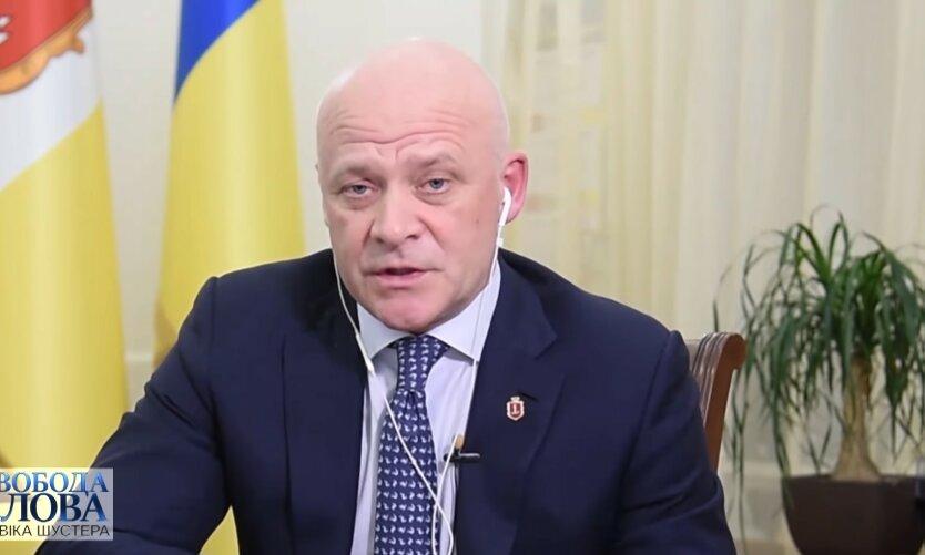 Геннадий Труханов, подозреваемые в присвоении земли в Одессе, список подозреваемых