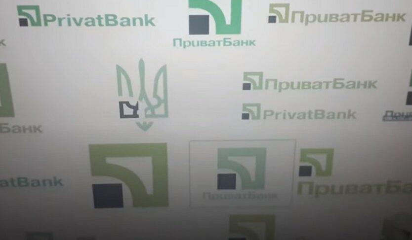Украинцев предупредили о новой схеме мошенничества с ПриватБанком